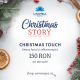 Christmas Touch